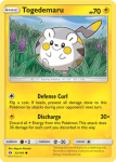 Sun and Moon card 53