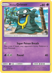 Sun and Moon card 57