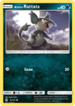 Sun and Moon card 76