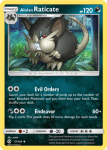 Sun and Moon card 77