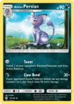 Sun and Moon card 79