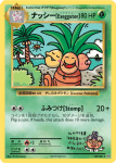 XY Evolutions card 109