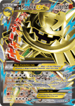 XY Steam Siege card 109