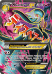XY Steam Siege card 112
