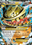 XY Steam Siege card 68