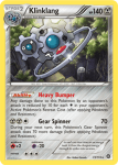 XY Steam Siege card 73