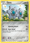 Black and White Emerging Powers card 74