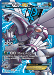 Black and White Plasma Blast card 100