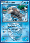 Black and White Plasma Blast card 24