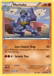 Black and White Plasma Blast card 48