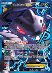 Black and White Plasma Blast card 97