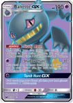 Sun and Moon Celestial Storm card 157