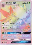 Sun and Moon Celestial Storm card 169