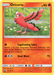 Sun and Moon Celestial Storm card 30