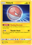 Sun and Moon Celestial Storm card 47