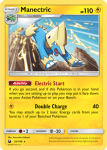 Sun and Moon Celestial Storm card 52