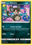 Sun and Moon Celestial Storm card 84