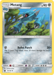 Sun and Moon Celestial Storm card 94