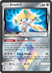 Sun and Moon Celestial Storm card 97