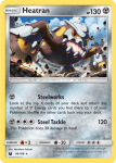 Sun and Moon Celestial Storm card 98