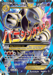 XY BREAKthrough card 159