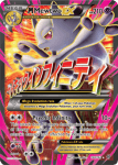 XY BREAKthrough card 160