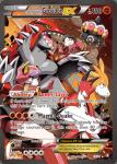 XY Double Crisis card 15