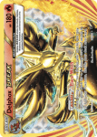 XY Fates Collide card 14