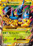 XY Furious Fists card 112