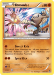 XY Furious Fists card 47