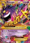 XY Phantom Forces card 121
