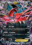 XY Promos Set card XY08