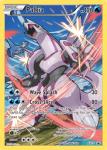 XY Promos Set card XY75