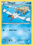 XY Roaring Skies card 18