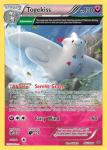 XY Roaring Skies card 46