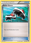 XY card 125