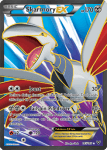 XY card 145