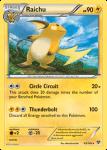 XY card 43