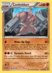 XY card 67