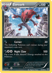 XY card 73