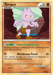HeartGold and SouldSilver Call of Legends card 36
