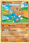 HeartGold and SouldSilver Call of Legends card 8