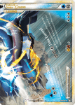 HeartGold and SoulSilver Triumphant card 102