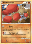 HeartGold and SoulSilver Undaunted card 51