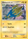 Platinum Arceus card 44