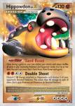 Platinum Rising Rivals card 107