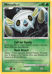 Sun and Moon card 117