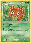 Sun and Moon card 119