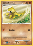 Sun and Moon card 124
