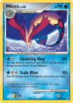 Sun and Moon card 70